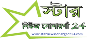 Star News Sonargaon 24